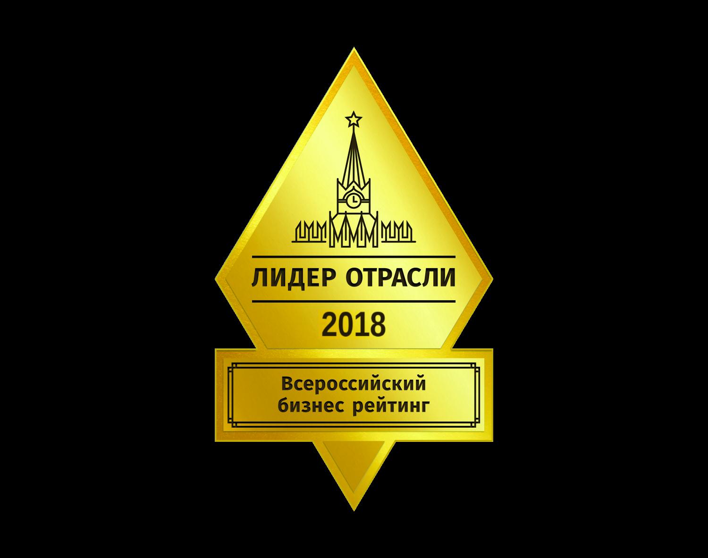 ООО МКК «Экспресс Финанс» признана «Лидером отрасли — 2018»